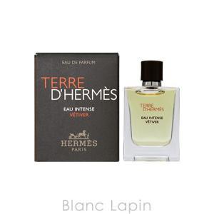 【ミニサイズ】 エルメス HERMES テールドゥエルメスオーインテンスベチバー EDP 5ml [430772]|blanc-lapin