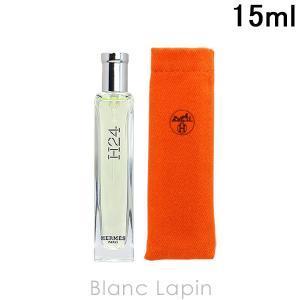 【ミニサイズ】 エルメス HERMES H24 EDT 15ml [500077]|blanc-lapin