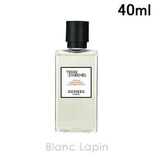 【ミニサイズ】 エルメス HERMES テールドゥエルメスアフターシェーブローション 40ml [068237]【メール便可】 blanc-lapin