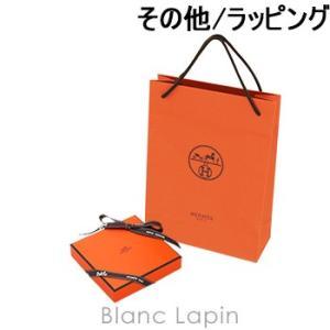 エルメス HERMES ギフトボックスIIショップ袋付き [004655]|blanc-lapin