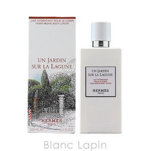 エルメス HERMES モイスチャライジングボディーローション ラグーナの庭 200ml [032202]|blanc-lapin
