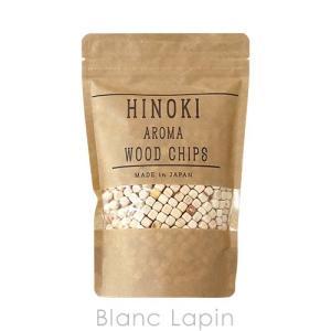 ヒノキ HINOKI ヒノキアロマウッドチップ 180g [700327] blanc-lapin