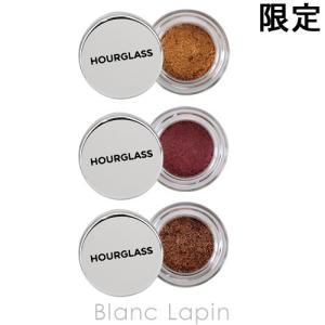 アワーグラス HOURGLASS グリッターアイシャドウコレクション 2gx3 [009337] blanc-lapin