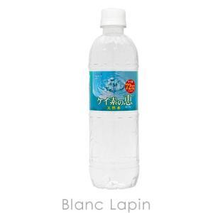ケイ素の恵 天然水 【お試し用1本】 525ml [705004/705011]|blanc-lapin