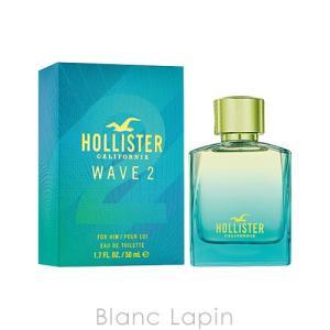 ホリスター Hollister ウェーブフォーヒム2 EDT 50ml [260130]|blanc-lapin