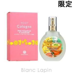 ハウスオブローゼ HOUSE OF ROSE ボディコロンPL ピンクグレープフルーツ&レモネードの香り 45ml [128774]|blanc-lapin