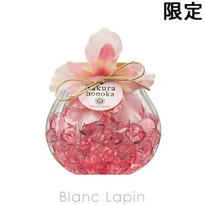 ハウスオブローゼ HOUSE OF ROSE 桜ほの香フレグランスジェル 130g [128491]|blanc-lapin
