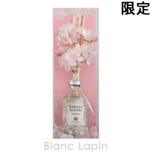 ハウスオブローゼ HOUSE OF ROSE 桜ほの香ディフューザーN 50ml [128507]|blanc-lapin