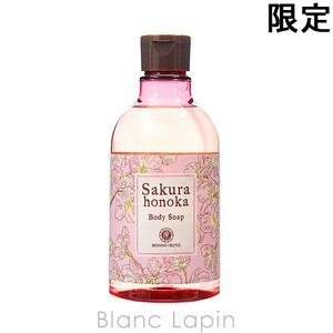 ハウスオブローゼ HOUSE OF ROSE 桜ほの香ボディソープ 300ml [125803]|blanc-lapin
