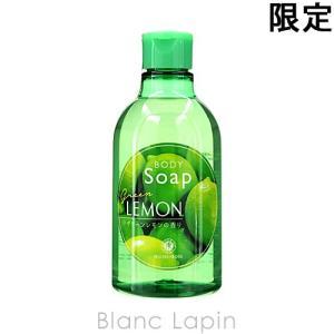 ハウスオブローゼ HOUSE OF ROSE ボディソープGL グリーンレモンの香り 300ml [131439]|blanc-lapin
