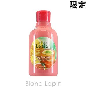 ハウスオブローゼ HOUSE OF ROSE ジェリーローションPL ピンクグレープフルーツ&レモネードの香り 200ml [128767]|blanc-lapin