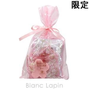 ハウスオブローゼ HOUSE OF ROSE 桜ほの香バスセット [125872]【メール便可】|blanc-lapin