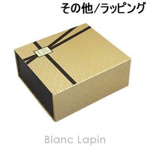 ヘレナルビンスタイン HR ギフトボックス [024059]|blanc-lapin