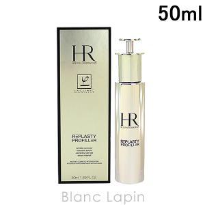 ヘレナルビンスタイン HELENA RUBINSTEIN リプラスティプロフィラーコンセントレイト 50ml [260060]【hawks202110】|blanc-lapin
