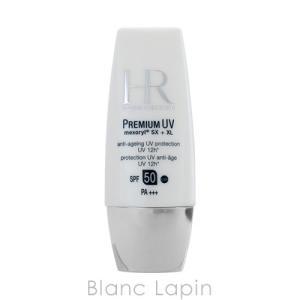 ヘレナルビンスタイン HR プレミアムUV-AG50 #ホワイト 30ml [829839]|blanc-lapin