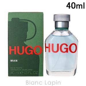 ヒューゴボス HUGO BOSS ヒューゴオーデトワレ 40ml [319995]|blanc-lapin
