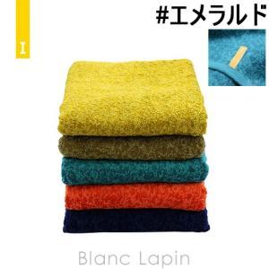 イケウチオーガニック IKEUCHI ORGANIC バンブー540バスタオル #エメラルド [433253]|blanc-lapin