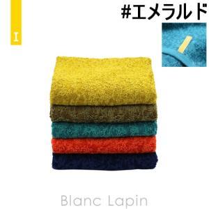 イケウチオーガニック IKEUCHI ORGANIC バンブー540フェイスタオル #エメラルド [433260]|blanc-lapin
