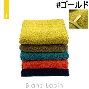 イケウチオーガニック IKEUCHI ORGANIC バンブー540バスタオル #ゴールド [433291]|blanc-lapin