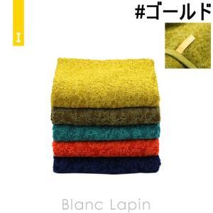 イケウチオーガニック IKEUCHI ORGANIC バンブー540フェイスタオル #ゴールド [433307]|blanc-lapin