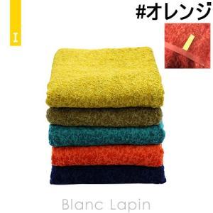 イケウチオーガニック IKEUCHI ORGANIC バンブー540バスタオル #オレンジ [433338]|blanc-lapin