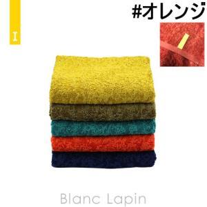 イケウチオーガニック IKEUCHI ORGANIC バンブー540フェイスタオル #オレンジ [433345]|blanc-lapin