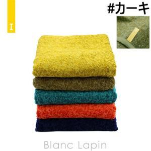 イケウチオーガニック IKEUCHI ORGANIC バンブー540バスタオル #カーキ [433451]|blanc-lapin