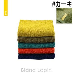 イケウチオーガニック IKEUCHI ORGANIC バンブー540フェイスタオル #カーキ [433468]|blanc-lapin
