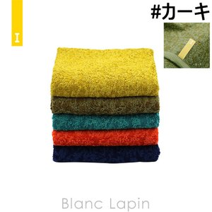 イケウチオーガニック IKEUCHI ORGANIC バンブー540タオルハンカチ #カーキ [433482]【メール便可】|blanc-lapin