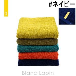 イケウチオーガニック IKEUCHI ORGANIC バンブー540バスタオル #ネイビー [433499]|blanc-lapin