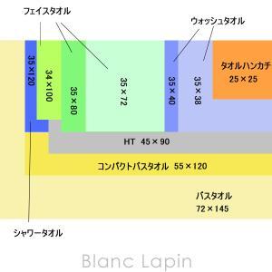 イケウチオーガニック IKEUCHI ORGANIC バンブー540バスタオル #ネイビー [433499]|blanc-lapin|02