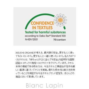 イケウチオーガニック IKEUCHI ORGANIC バンブー540バスタオル #ネイビー [433499]|blanc-lapin|03