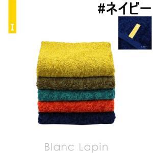 イケウチオーガニック IKEUCHI ORGANIC バンブー540フェイスタオル #ネイビー [433505]|blanc-lapin