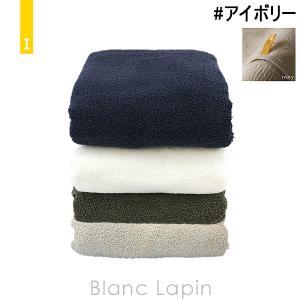 イケウチオーガニック IKEUCHI ORGANIC オーガニック330 シャワータオル #アイボリー [426378] blanc-lapin