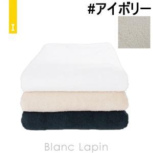 イケウチオーガニック IKEUCHI ORGANIC オーガニック120 バスタオル #アイボリー [522687/080013]|blanc-lapin
