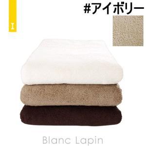 イケウチオーガニック IKEUCHI ORGANIC オーガニック316 バスタオル #アイボリー [080808]|blanc-lapin