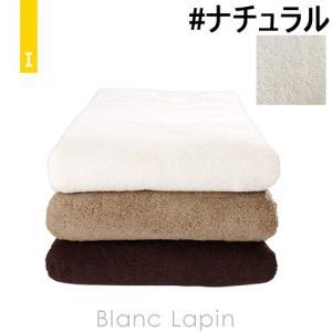 イケウチオーガニック IKEUCHI ORGANIC オーガニック316 バスタオル #ナチュラル [080761]|blanc-lapin