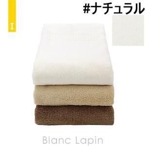 イケウチオーガニック IKEUCHI ORGANIC オーガニック332 プレミアムコンパクトバスタオル #ナチュラル [427016]|blanc-lapin