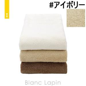 イケウチオーガニック IKEUCHI ORGANIC オーガニック332 プレミアムコンパクトバスタオル #アイボリー [427061]|blanc-lapin