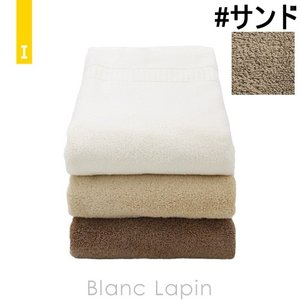 イケウチオーガニック IKEUCHI ORGANIC オーガニック332 プレミアムコンパクトバスタオル #サンド [427115]|blanc-lapin