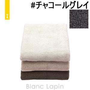 イケウチオーガニック IKEUCHI ORGANIC オーガニック960 フェイスタオル #チャコールグレイ [432102]|blanc-lapin