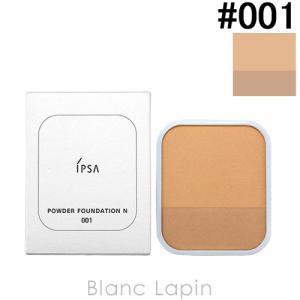 資生堂/イプサ IPSA パウダーファウンデイションN レフィル #001 8g [431819]【メール便可】|blanc-lapin