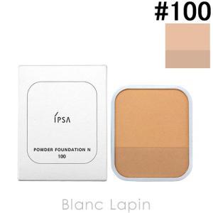 資生堂/イプサ IPSA パウダーファウンデイションN レフィル #100 8g [431826]【メール便可】|blanc-lapin