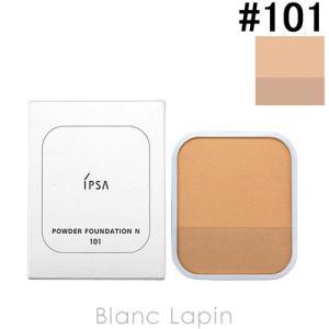 資生堂/イプサ IPSA パウダーファウンデイションN レフィル #101 8g [431833]【メール便可】|blanc-lapin