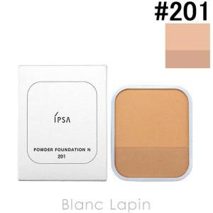 資生堂/イプサ IPSA パウダーファウンデイションN レフィル #201 8g [431864]【メール便可】|blanc-lapin