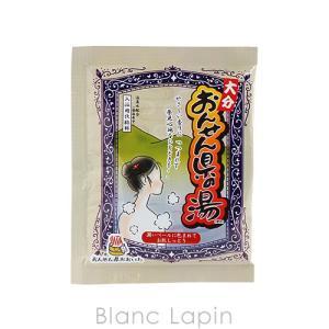 岩見商事 IWAMISHOUJI おんせん県の湯 50g [005036]【メール便可】|blanc-lapin