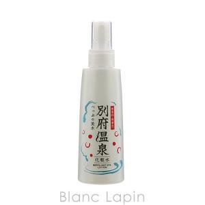 岩見商事 IWAMISHOUJI 別府温泉化粧水 150ml [005043]|blanc-lapin