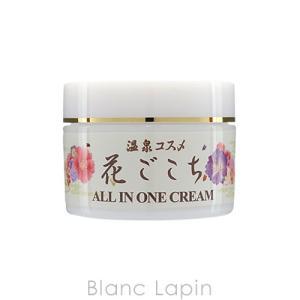岩見商事 IWAMISHOUJI 花ごこち オールインワンクリーム 80g [006798]|blanc-lapin