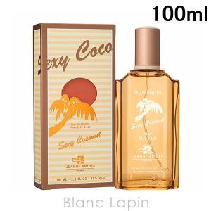 ジャンヌアルテス JEANNE ARTHES セクシーココナッツ EDT 100ml [004879]|blanc-lapin