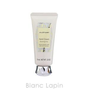 【ミニサイズ】 ジルスチュアート JILL STUART ハンドクリーム ブルーミングペアー 15g [066790]【メール便可】|blanc-lapin